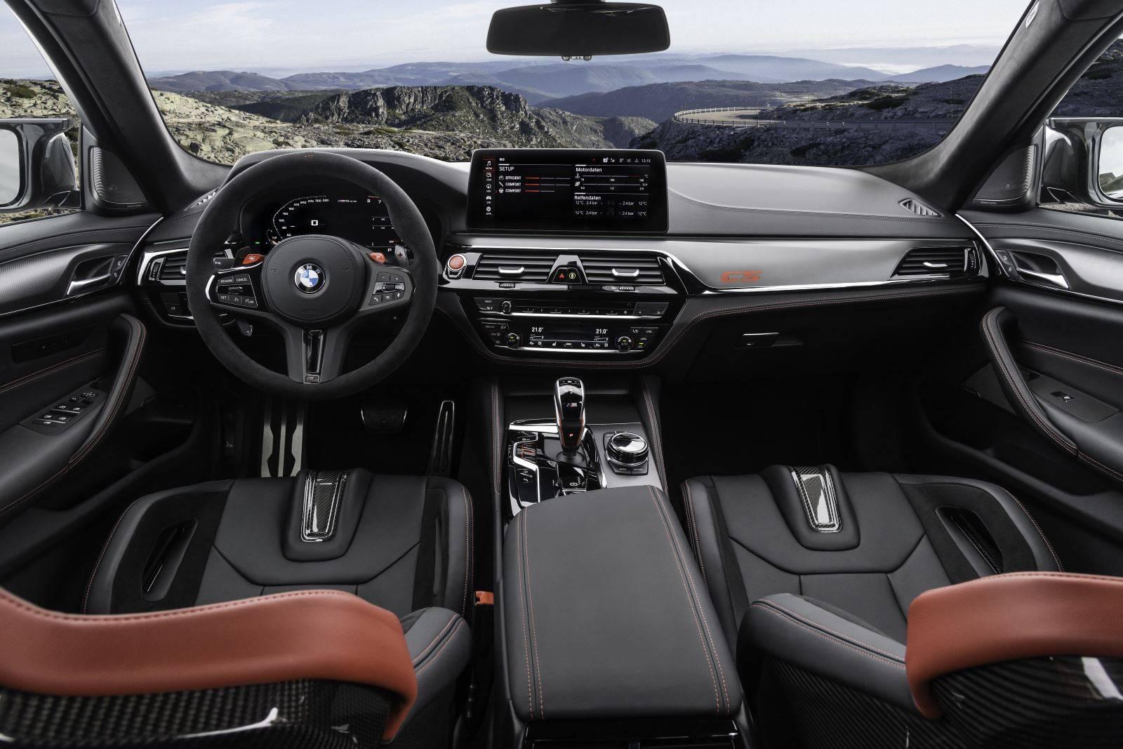 Новый BMW M5 CS F90 - мощнейший в классе 10