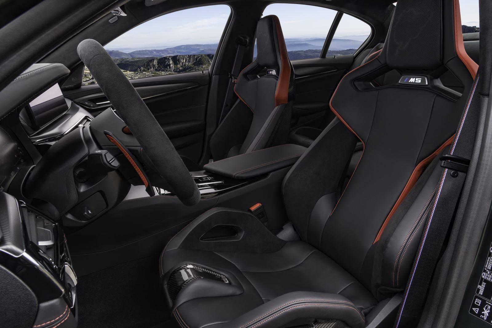 Новый BMW M5 CS F90 - мощнейший в классе 7