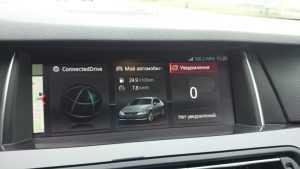 Установка NBT и NBT EVO на BMW 1